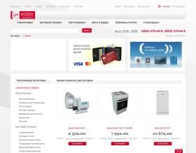 Интернет-магазин EnotCool.com