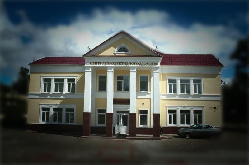 Центр планирования семьи брянск местную