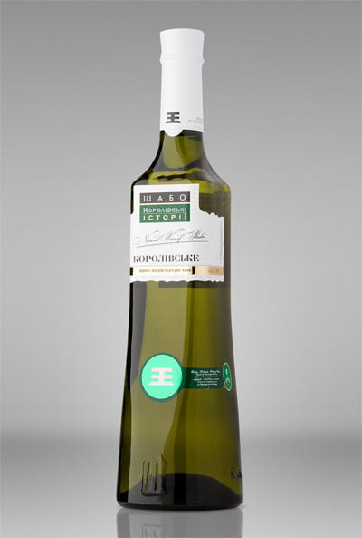 Король белых вин