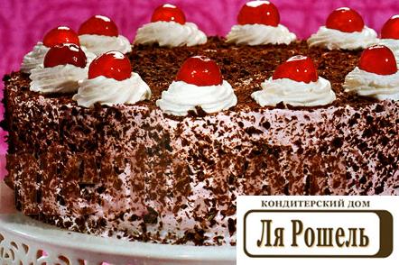 Бжу торт прага