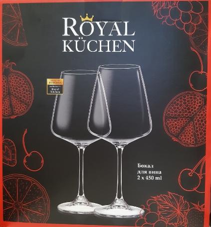 Bokaly Royal Kuchen Dlya Vina Otzyvy Pokupatelej