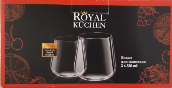 Bokaly Royal Kuchen Dlya Napitkov 320 Ml Otzyvy Pokupatelej
