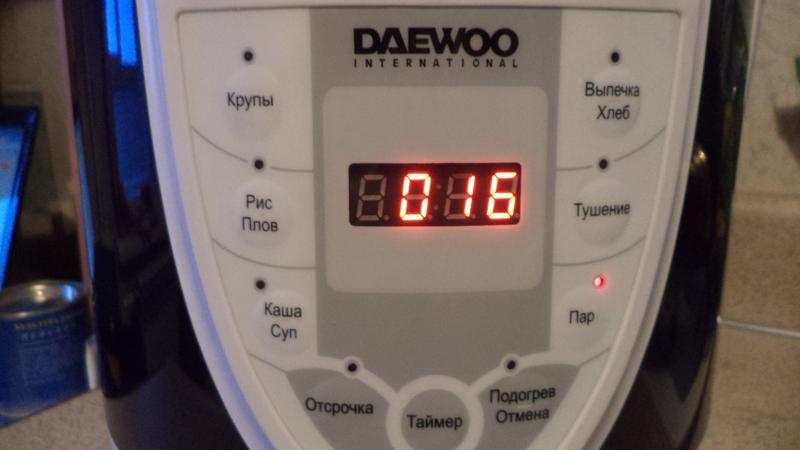 Мультиварка daewoo electronics dmc-955: обзор, отзывы и рецепты.