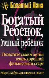 Книга смерть на брудершафт 5 читать онлайн